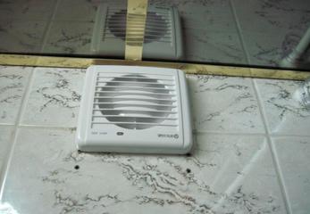 Вот как выглядит вентилятор в ванной